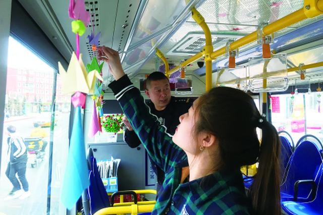 长春一热心女乘客折纸鹤装饰公交车 称这样更温馨