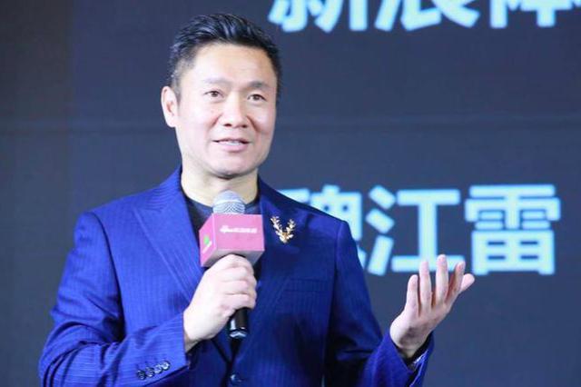 魏江雷讲述新浪杯成长故事 增海外站吸引顶尖选手