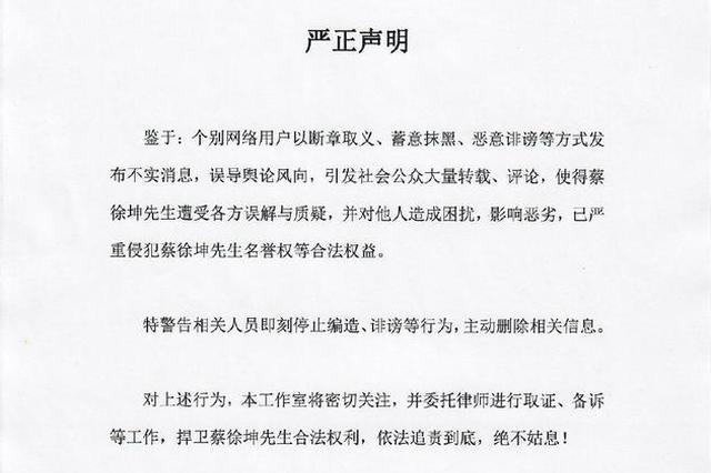 潘长江再回应不识蔡徐坤事件:希望理智追星