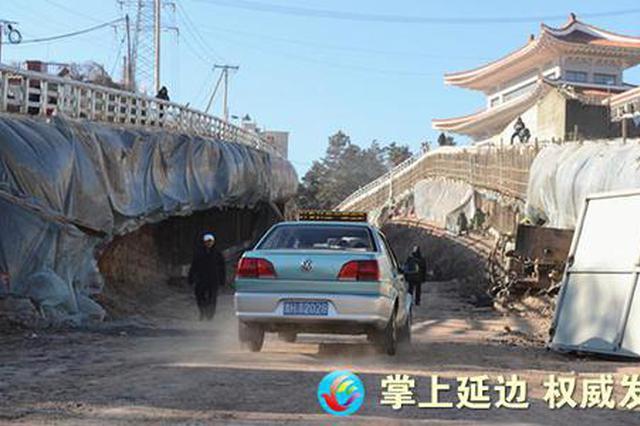 20日延吉市西山街提升改造工程暨发展大坡将封闭施工