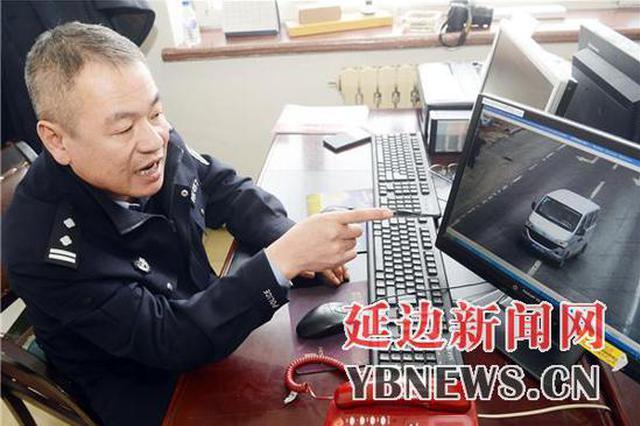 """延吉市公安局交警大队曝光6台""""违法大户""""车辆"""