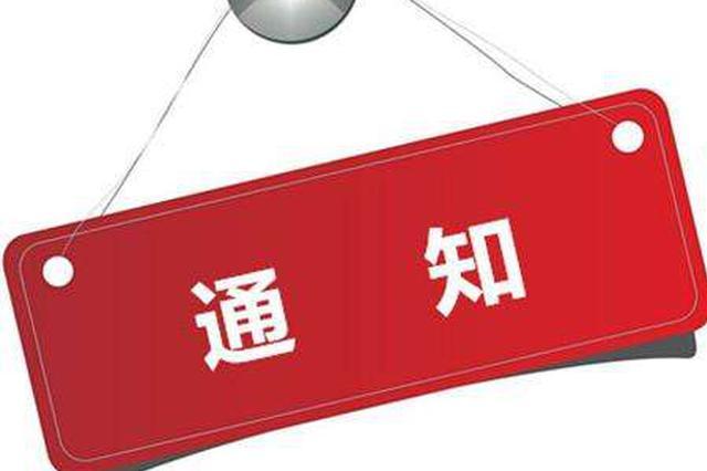 长春市本月局长接待日21日举行