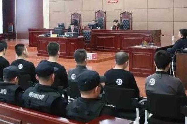 长岭法院公开宣判首起涉黑案件 头目张伟获刑25年!
