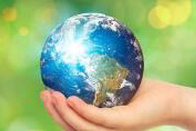 长白山开发区——以生态保护促高质量发展