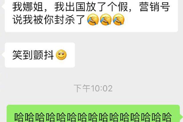 谢娜否认封杀张碧晨传闻:感觉我好厉害的样子