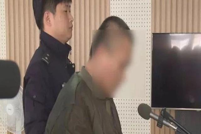 珲乌高速上殴打司机致客车失控的男子被判3年6个月