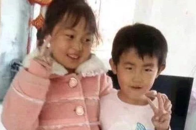 求扩散!吉林市俩7岁女孩失联已超24小时 警方寻人!