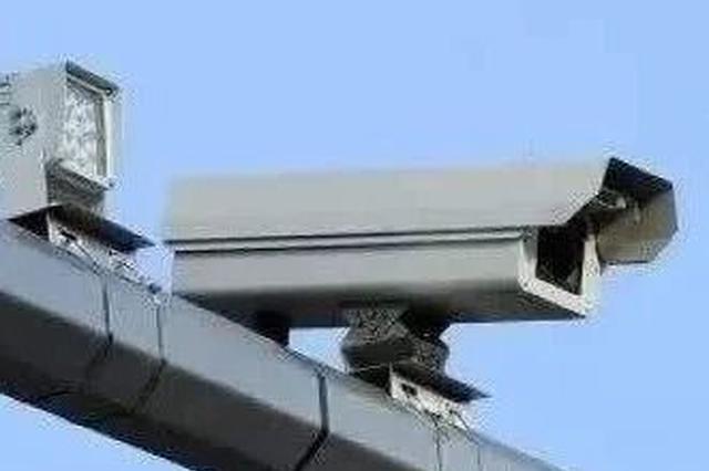 开车往来龙嘉机场要注意啦!新增13处电子警察设备