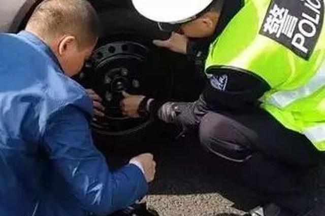 延吉民警热心帮修爆胎车 没想到逮到一酒驾!