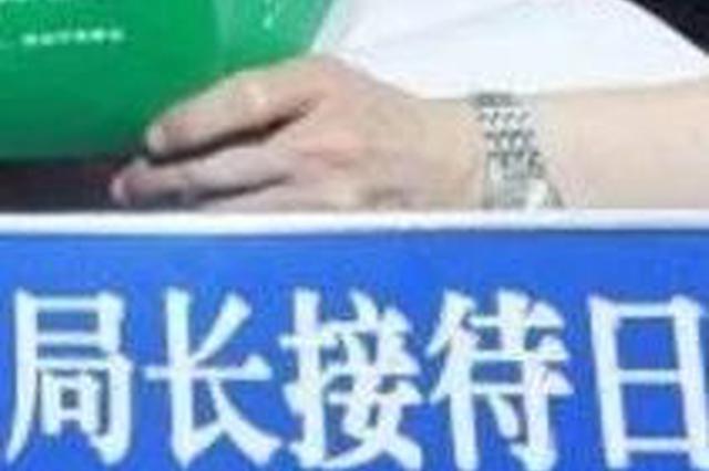 """注意!4月22日长春市""""局长接待日""""接访地点有变化"""