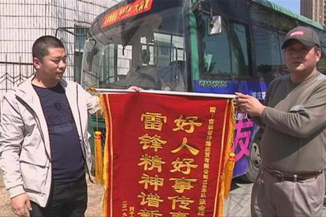 长春一男乘客突发心脏病 公交司机乘客携手救人