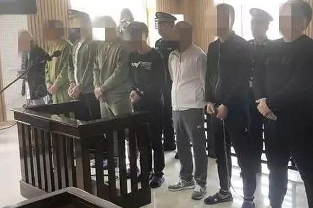 延吉市这9人涉恶团伙 法院给他们都判了!