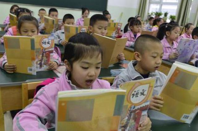 2018年全国教育经费总?#24230;?6135亿 比上年增长8.39%