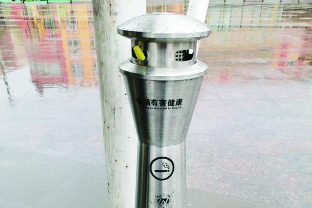 """长春市公共场所有了烟头""""收集器"""""""