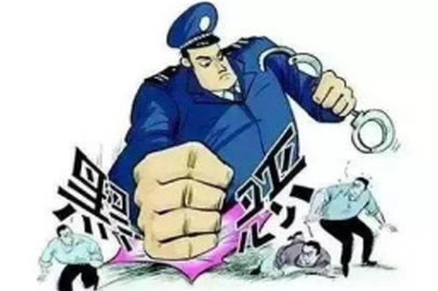 长春公安社会治安乱象百日整治行动初战告捷