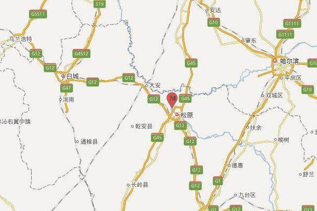今日松原连续发生两起地震 最高3.3级