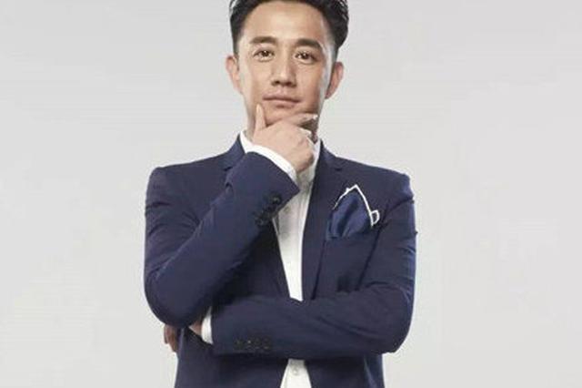 黄磊回应从北京电影学院辞职:对 是离开了