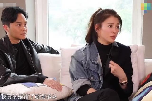 袁咏仪重提认做富商小三一事 后悔伤害张智霖