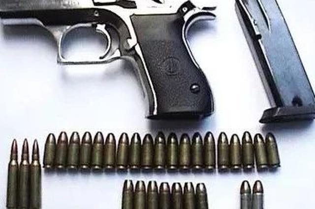 延边一居民家中搜出仿真枪1把 半自动步枪子弹37发