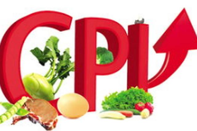 长春市4月份CPI同比上涨2.9% 肉菜瓜果价格涨幅大