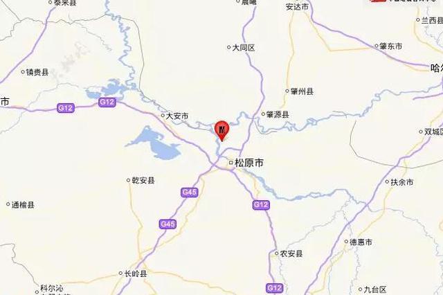 松原5.1级地震启动Ⅲ级应急响应 四趟列车紧急扣停