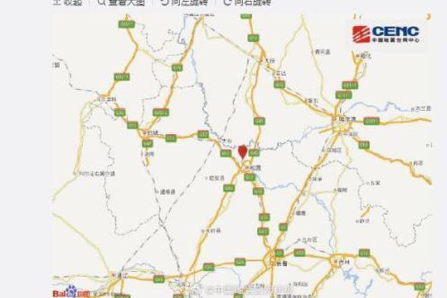 中国应急管理部:救援力量已赶赴吉林松原震中