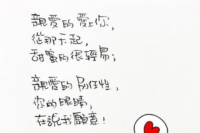 花式秀恩爱!昆凌520手写情书表白周杰伦甜蜜十足