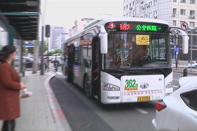 长春公交车车隔长短谁说了算?客流量才是关键!