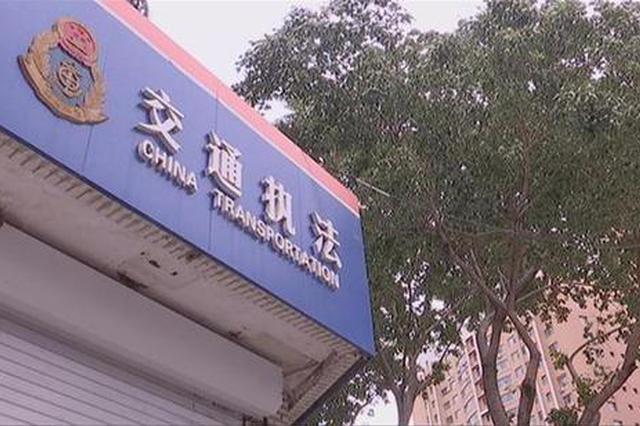"""长春市运管局展开整治行动:两天查扣12台""""黑车"""""""