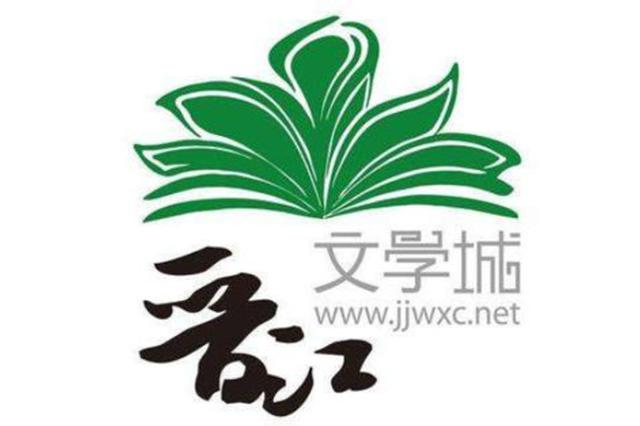 """北京市""""扫黄打非""""部门查处晋江文学城违法行为"""