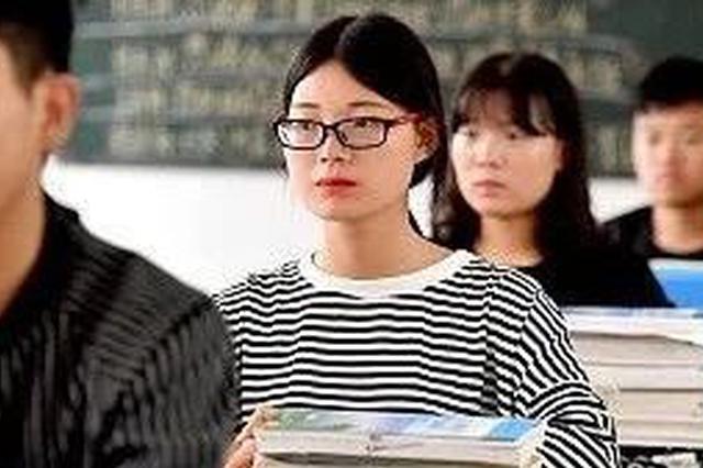 吉林省开展新型职业农民全日制大专学历教育 看详情