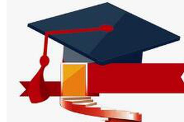吉林省高考阅卷工作紧张有序进行 预计6月19日结束