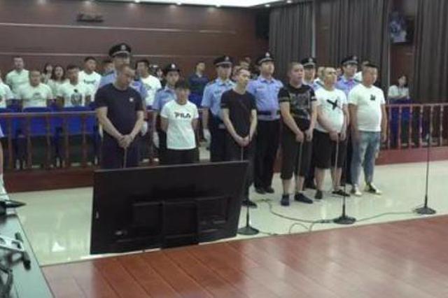 梅河口于镇通、付晓楠等恶势力集团犯罪案件公开宣判
