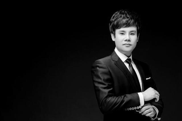男高音歌唱家杨阳抑郁症去世 学生赞其工作负责