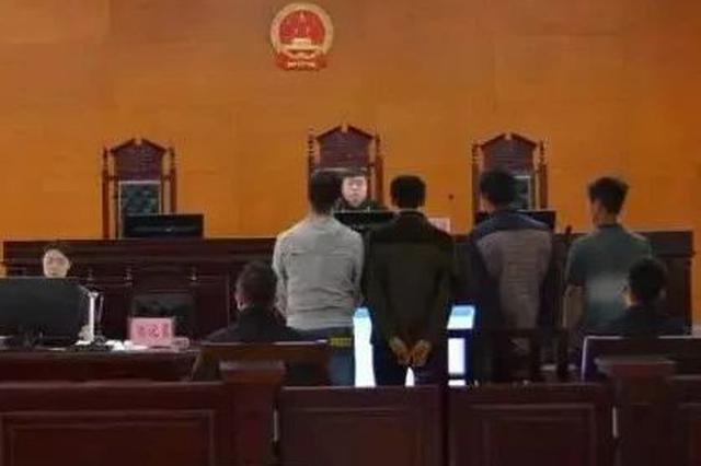 双阳检察:4起危险驾驶案件当庭宣判!