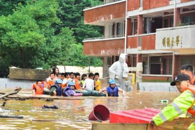国务院教育督导办发预警:防范雷雨天气确保学生安全