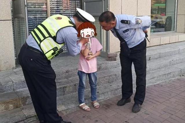 长春一小女孩与家人走散而哭泣 热心交警帮找妈妈
