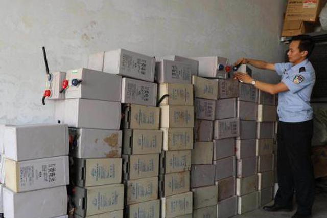吉林森林公安破获特大系列盗窃通信基站蓄电池案