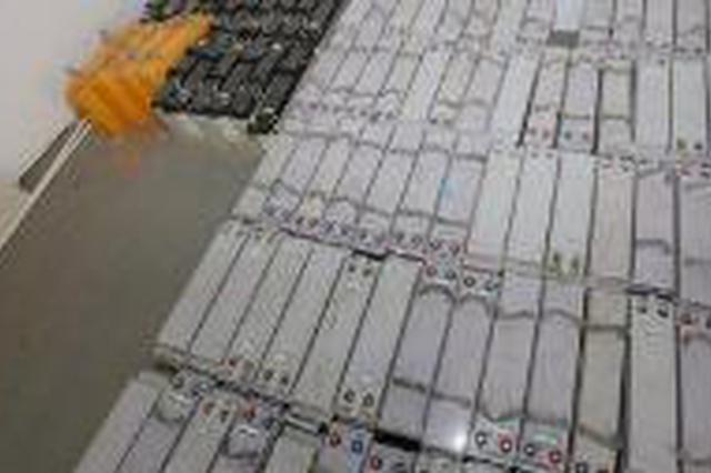 吉林警方破获特大系列盗窃通信基站蓄电池案