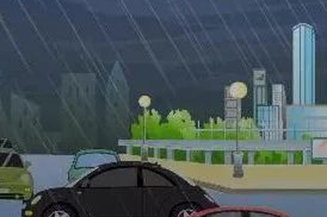 吉林省计划两年内消除城市易涝点