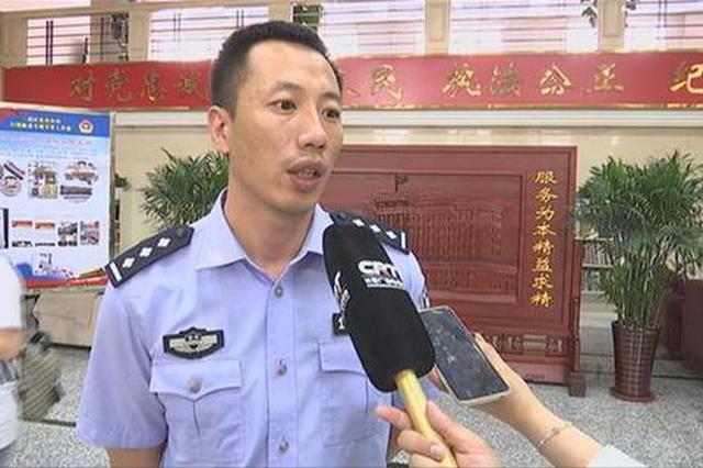 远达大街宠物店被盗 长春警方8小时锁定嫌疑人