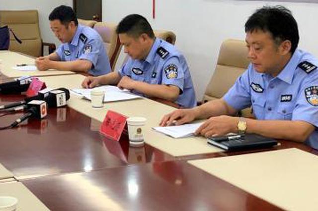 2018年安徽合肥抓获毒品犯罪嫌疑人474人