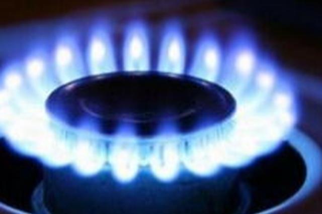 长春市发布关于调整居民天然气价格听证会的公告