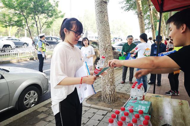 2019年高考 新浪吉林高考服务站爱心助考