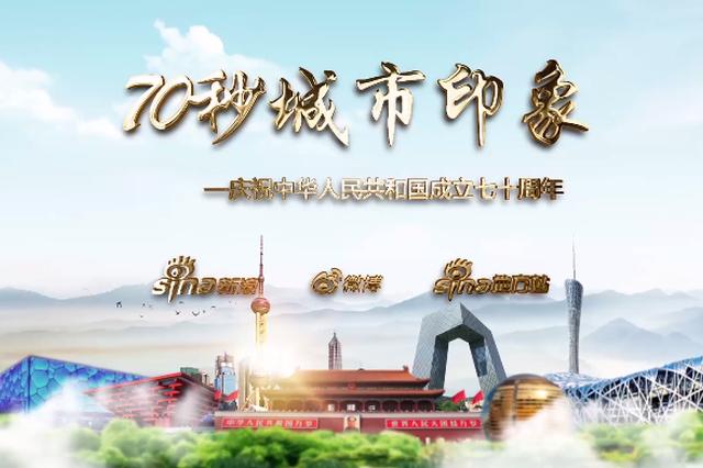美丽中国 鲜到延边