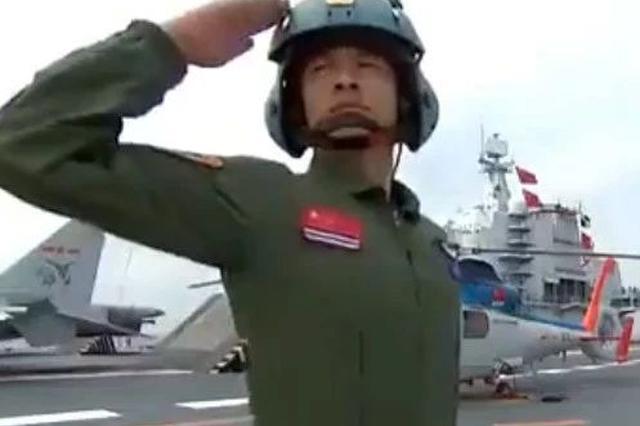 海军2019年招收定向培养士官 吉林省有名额!