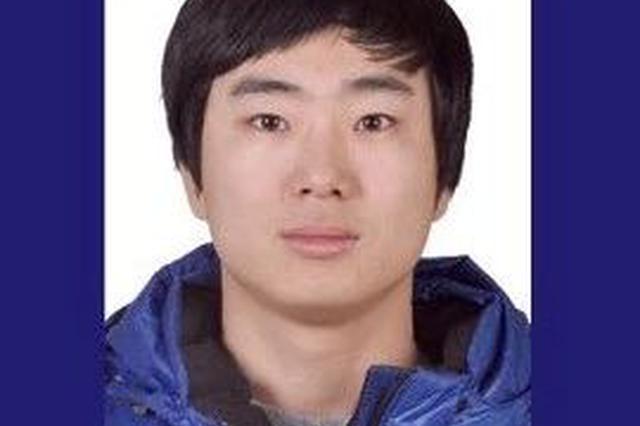 延吉市公安局征集:相志龙(项羽)涉恶犯罪团伙线索