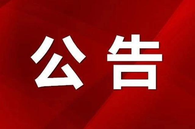 提醒!2019年吉林省特岗教师招聘7月14日笔试