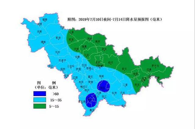 未来五天吉林省多雷雨天气 注意防御局地气象灾害