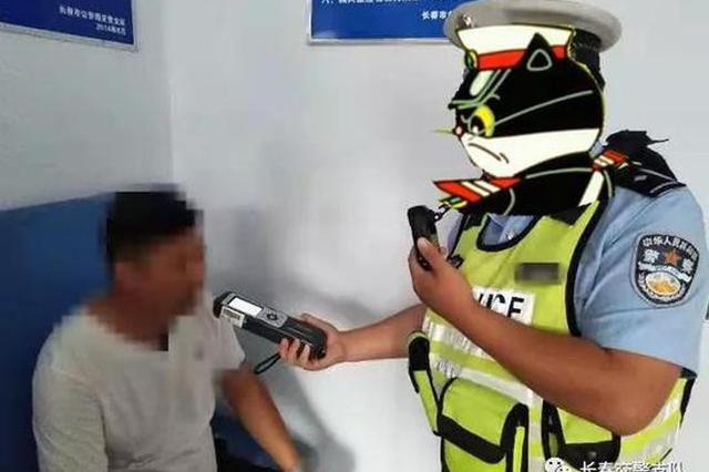 长春男子喝隔夜酒+二次酒驾被查 证吊销罚2000拘5天